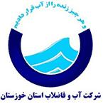 kho-logo-e1571074437990